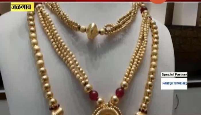 Jalgaon Why Gold And Silver Price Falling