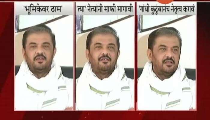 Delhi Congress Meet Called After Dissent Letter Congress Leader Sunil Kedar Reaction On Zee 24 Taas