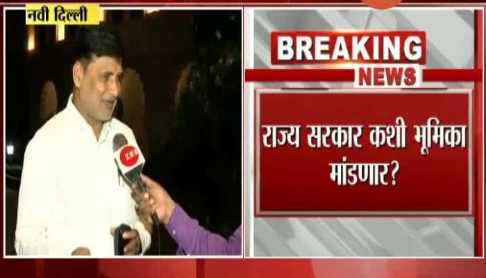 Shiv Sangram Leader Vinayak Mete On Maratha Reservation