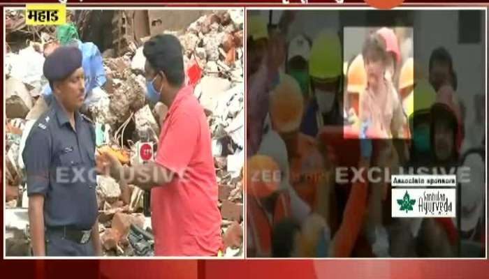 Raigad NDRF Alok Kumar On Rescue Operation Of Building Collapse