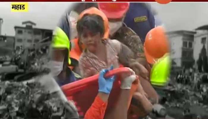 Raigad NDRF Saved Four Years Old Boy In Building Collpase After 18 Hours Of Building Collapse