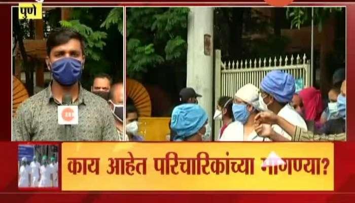 Pune,Sasun Hospital Nurses Kam Band Andolan Update