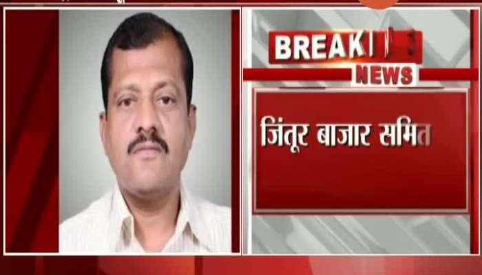 Parbhani Shiv Sena MP Sanjay Jadhav Resigns As Resignation Letter Send To CM Uddhav Thackeray