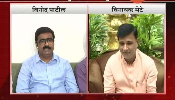 Vinod Patil And Vinayak Mete On Supreme Court Hearing On Maratha Reservation