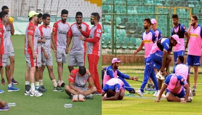 IPL: ६ दिवसाच्या क्वारंटाईननंतर पंजाब आणि राजस्थानची टीम सरावासाठी सज्ज