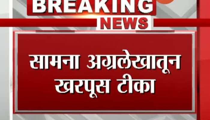 Mumbai Samna Newspaper Mouthpiece On Congress Letter