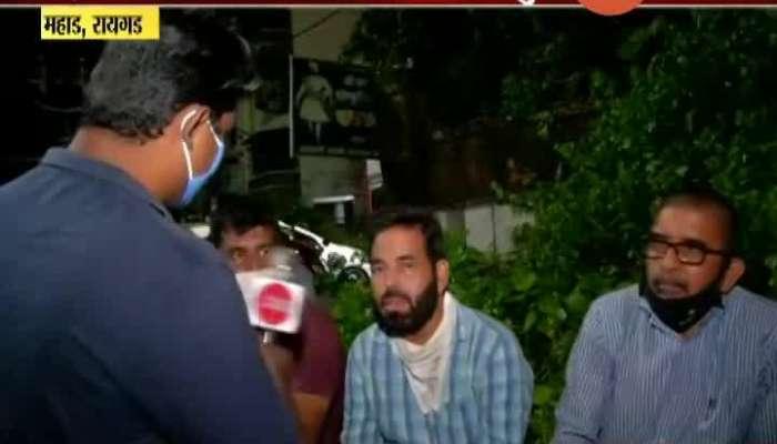 Raigad,Mahad Building Collapse Residence Reaction