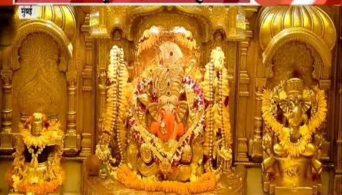 Mumbai Siddhivinayak Temple Launch App For Bappa Live Darshan