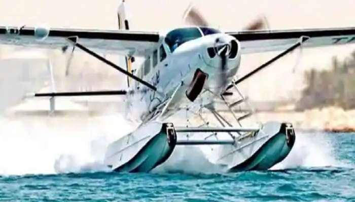 स्टेच्यु ऑफ यूनिटीपर्यंत पोहचण्यासाठी Sea Planeची सुविधा; इतकं असेल तिकीट