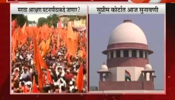 New Delhi Hearing In Court On Maratha Reservation Vinayak Mete Reaction