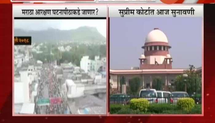 Maratha-reservation-next-hearing-Today-1st-september
