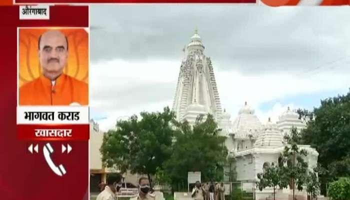 BJP MP Bhagwat Karad On MIM Leaders Demand To Open Temples In Aurangabad