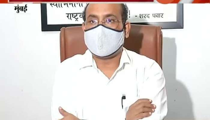 Mumbai Health Minister Rajesh Tope Press Conference 02Nd Sep 2020