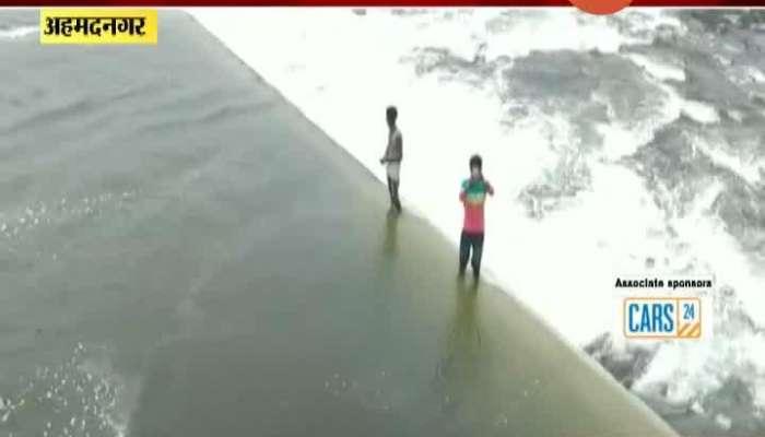 Ahmednagar Two Boys Selfie Craze Could Have Cost Life At Mula Dam