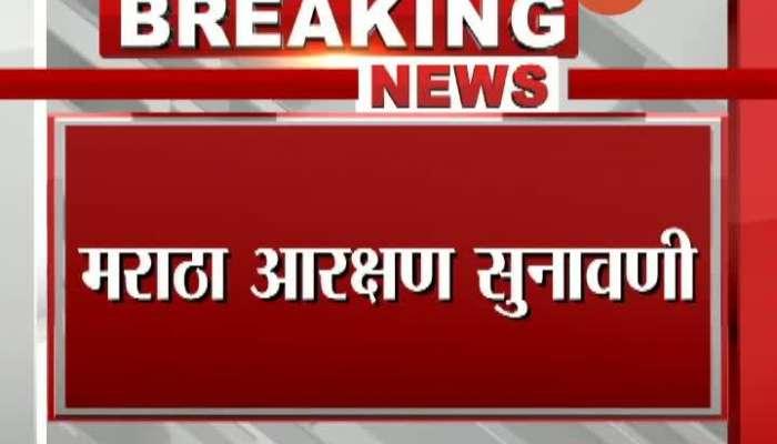 Supreme Court Hearing On Maratha Reservation