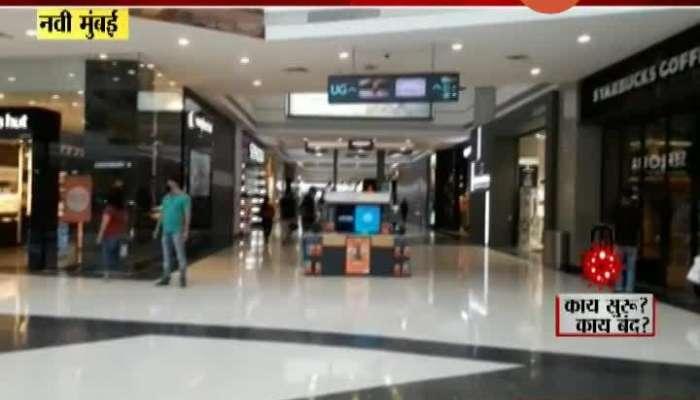 Navi Mumbai Grand Central Mall Opens Up In Unlock 4