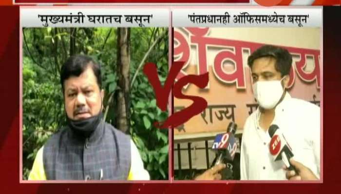 NCP MLA Revert BJP Allegations And Criticism On Maharashtra Government