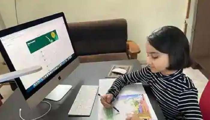 DPS Panvel शाळेची फी न भरल्याने विद्यार्थ्यांना ऑनलाईन क्लासपासून दूर
