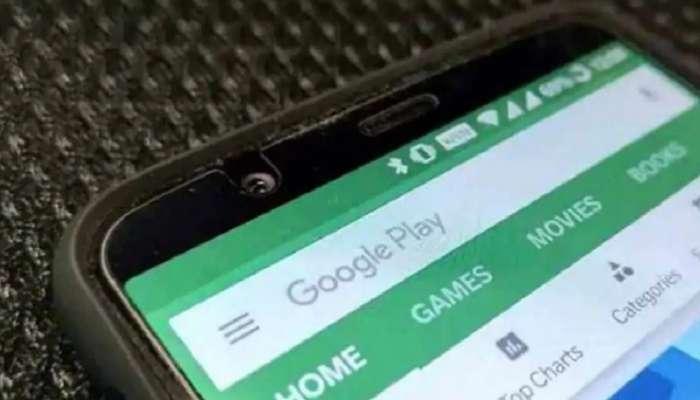 Googleने पुन्हा प्ले स्टोरमधून हटवले 'हे'६ धोकादायक ऍप्स