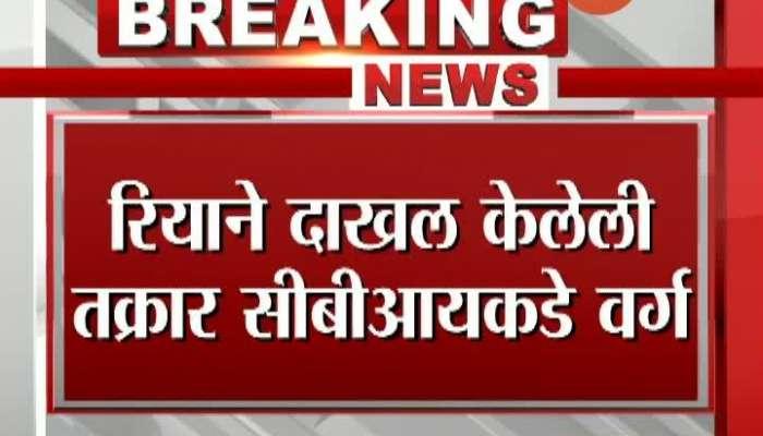 Mumbai SSR Case Rhea Chakraworthy Admit Case Against Sushant Singh_s Sister