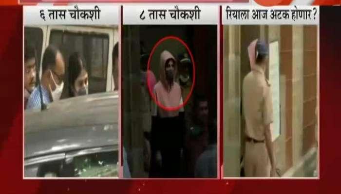 Mumbai SSR Case NCB Ask Question To Rhea Charaworthy