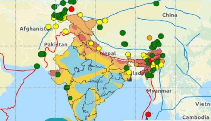 हादरा! देशातील अनेक भागांमध्ये भूकंप