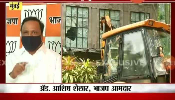 BJP Leader Ashish Shelar Critics On Shivsena Party And BMC