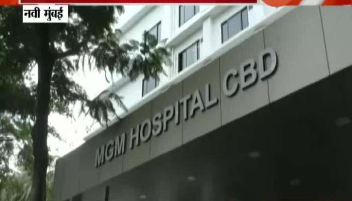 Navi Mumbai Palika Action Agianst Private Hospital