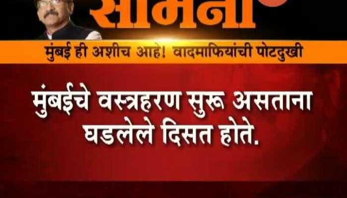 Mumbai Samna Newspaper Mouthpiece On Kangana Ranaut