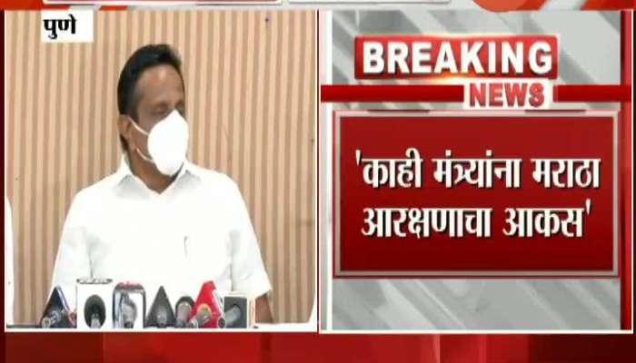 Pune Maratha Kranti Morcha,Rajendra Kondhre Critics On Political Leaders