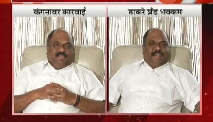 Mumbai Transport Minister On Kangana,Governor Meeting And Raj Thackeray