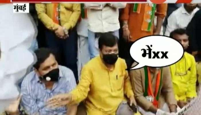 Mumbai BJP Leader Pravin Darekar Use Bad Words During Sion_s Hospital Dead Body Exchange Agitation