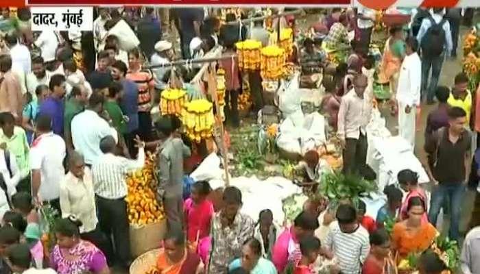 Mumbai,Dadar Report On Corona Impact On Shop