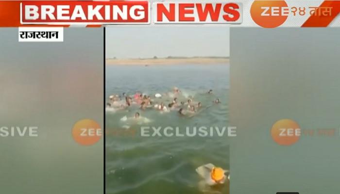 धक्कादायक...नदीत बोट बुडाली, १२ जणांचा मृत्यू १० जण बेपत्ता