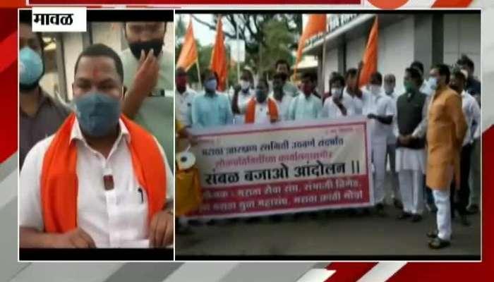 Maval Sambhal Bajao Andolan For Maratha Reservation