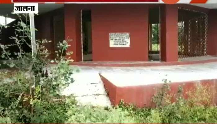 Marathwada Martyrs Memorial At Jalna In Shatter Condition