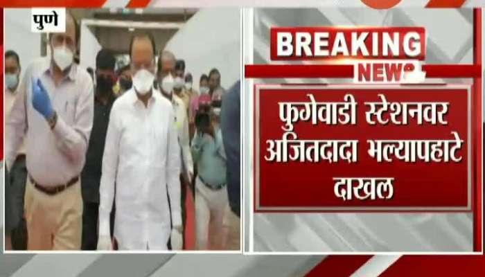 Deputy CM Ajit Pawar Visit To Review Pune Metro Project