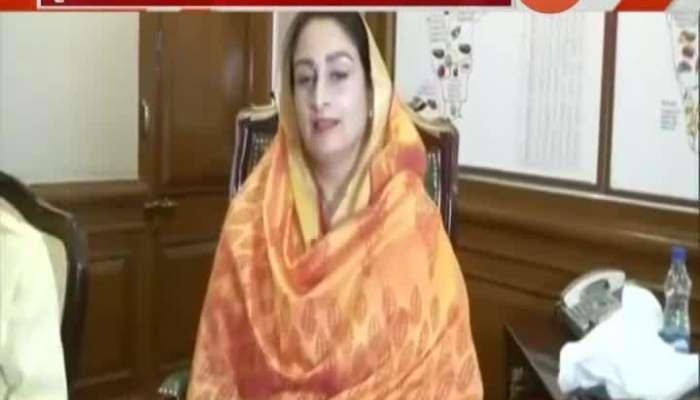 Harsimrat Kaur Badal Resign Resigned From Union Cabinet Minister