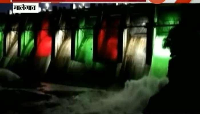 Malegaon Girna Dam Illuminated By Lighting After Dam 100 Percent Filled
