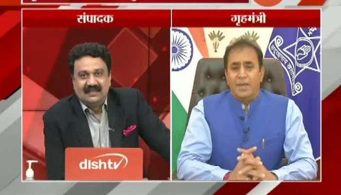 Maharashtra State Home Minister Anil Deshmukh Exclusive 18 September 2020.