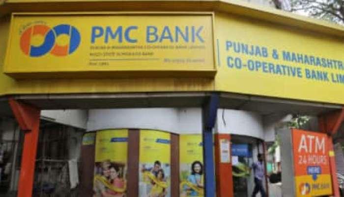 सहकारी बँका आता रिझर्व्ह बँकेच्या देखरेखीखाली, दुरुस्ती विधेयक मंजूर