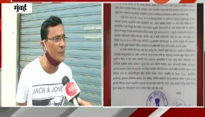 Mumbai MNS Leader Sandip Deshpande 121 On Give Letter To Railway
