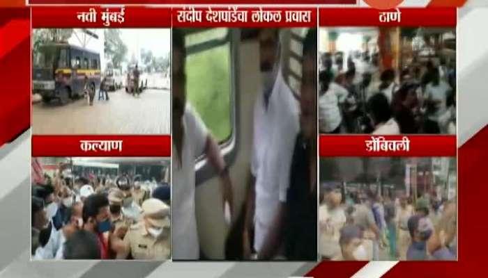 Mumbai Thane Navi Mumbai Kalyan Dombivali MNS Workers Travell In Local Train