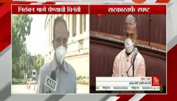 New Delhi Congress To Boycott Monsoon Session