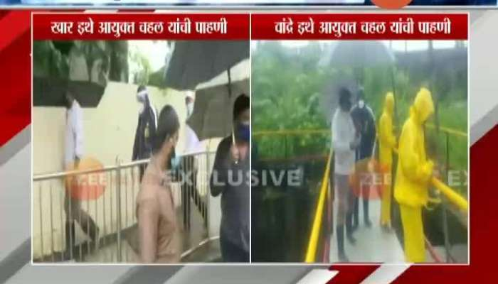 Mumbai Shivsena MLA Aditya Thackeray Visit Water Logging Area