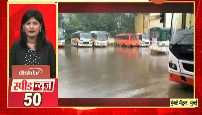 Speed News At 1330 Pm 23Rd Sep 2020