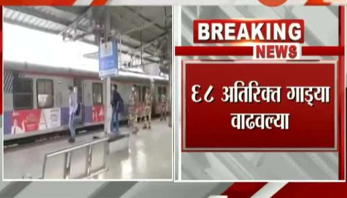 Mumbai Increase In Local Rounds From Central Railway