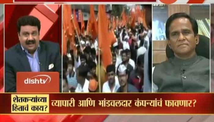 Raosaheb Danve On Ashok Chavan And Maratha Reservation