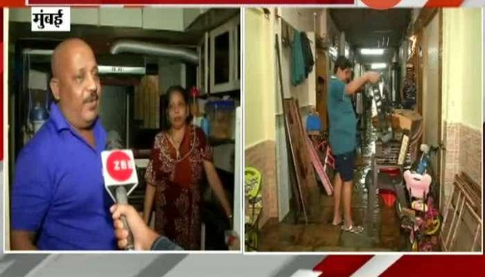Mumbai,Curry Road Rain Water Enter In BDD Chawl