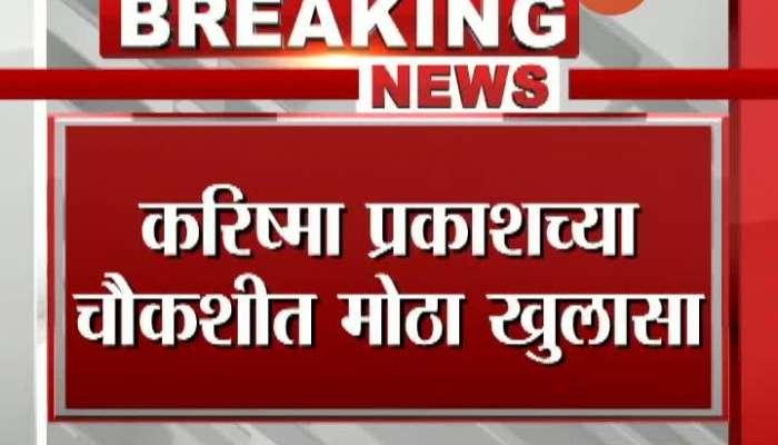 Mumbai Drugs Connection Deepika_s Manager Karishma Prakash On Drugs